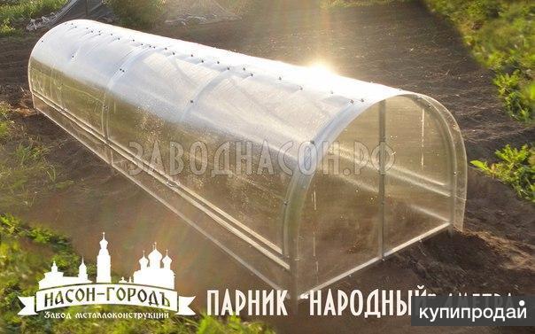 """Парник  """"Народный"""""""