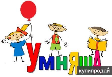 Подготовка детей к школе, репетиторство по русскому языку