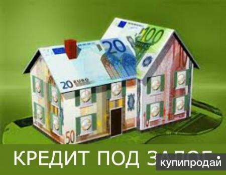 сбои кредит наличными в санкт-петербурге под залог недвижимости торговый островок