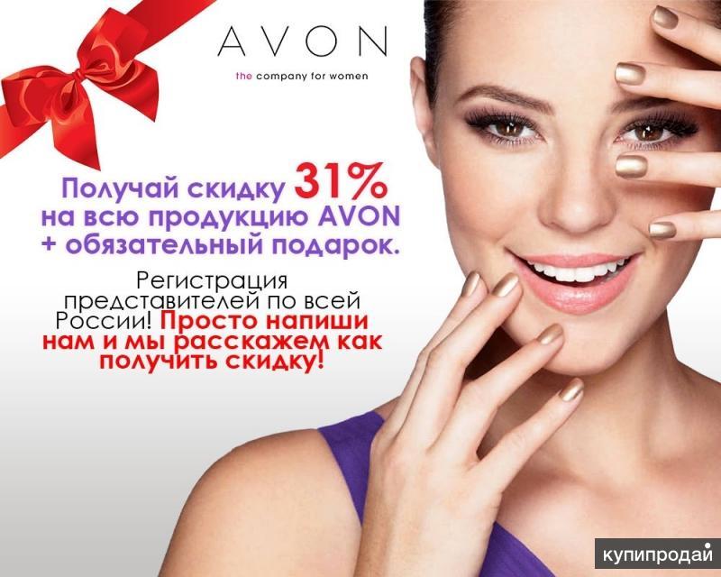 avon в россии