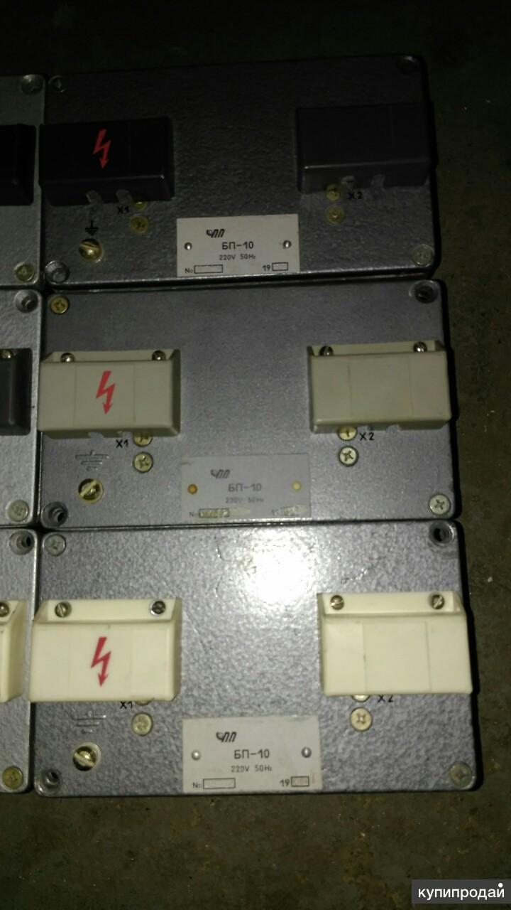 Блок питания  БП-10 220В в наличии