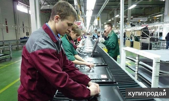 леса используются работа в москве 1 3 вакансии для мужчин соответствии законодательством