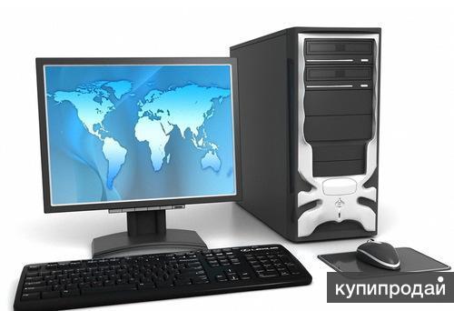 Компьютер для работы с документами и интернет-посиделок
