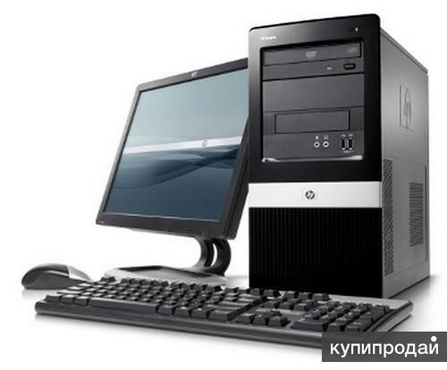 Рабочий компьютер вместо старого сломанного