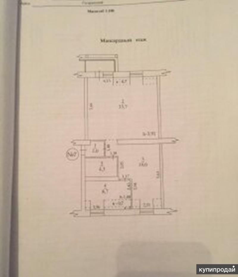 Продаю 2-х комнатную квартиру 76 кв.м. Севастополь