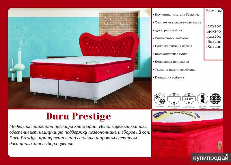Кровати с подъемным механизмом ОПТом