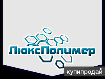 Поролон оптом в Москве и Московской области