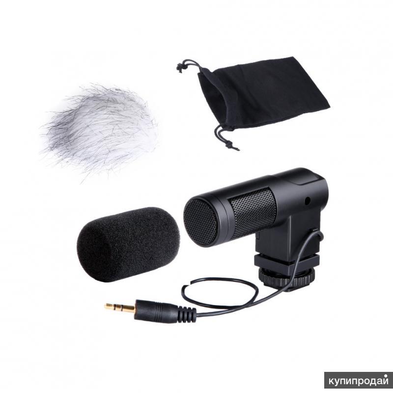 BY-V01 Конденсаторный стерео микрофон для фотокамеры