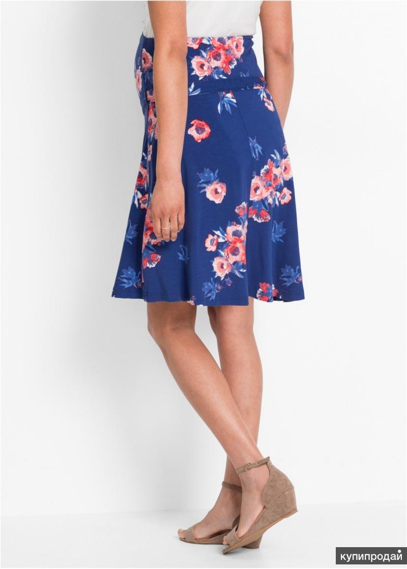 Новая трикотажная юбка для будущих мам