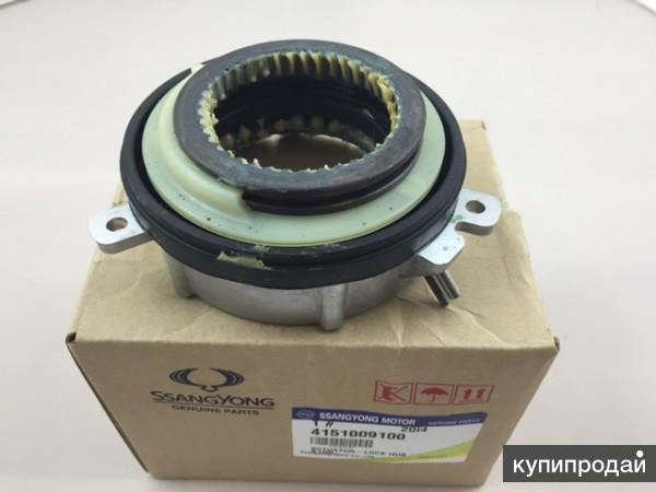 Муфта включения переднего привода вакуумная /ХАБ/ SSANGYONG 4151009100 оригинал