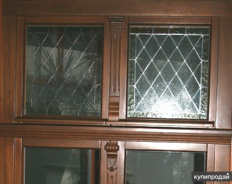 окна в дом