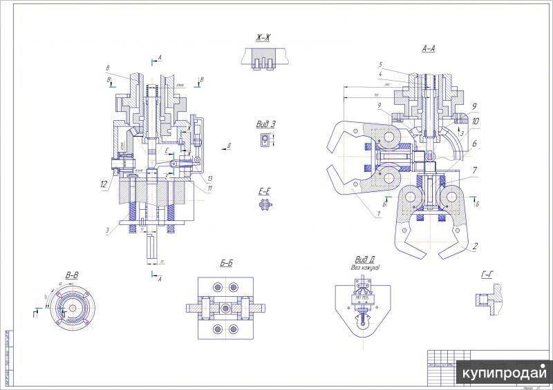 Заказать курсовую работу по инженерной графике скачать реферат отек легких