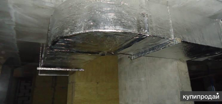 Огнезащитные системы для воздуховодов и металлоконструкций.