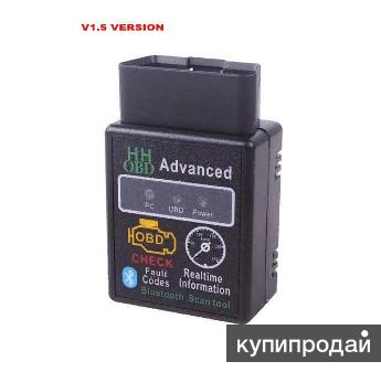 OBD2 ELM327 V1.5