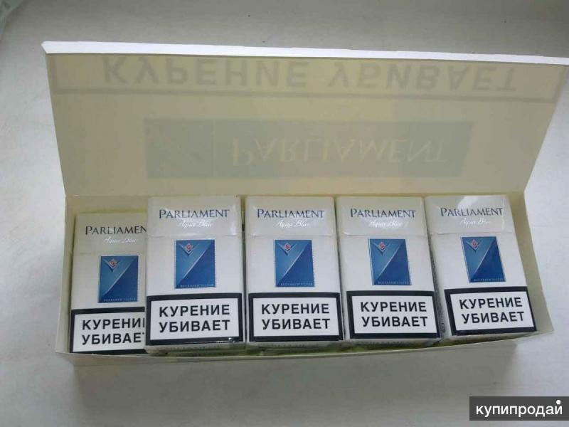 Сигареты фэст оптом в спб куплю сигареты советского периода
