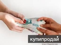 Взыскание задолженности пермь как списать долги в мфо законно