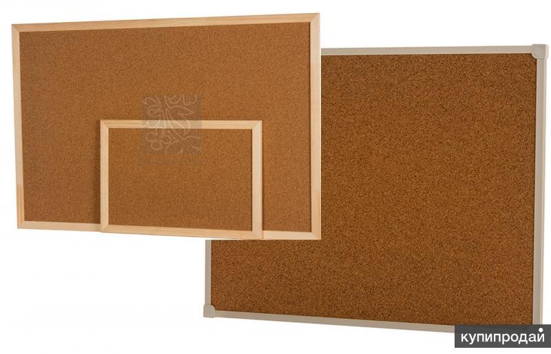 Пробковые доски в алюминиевой и деревянной рамке, с доставкой в Люберцы