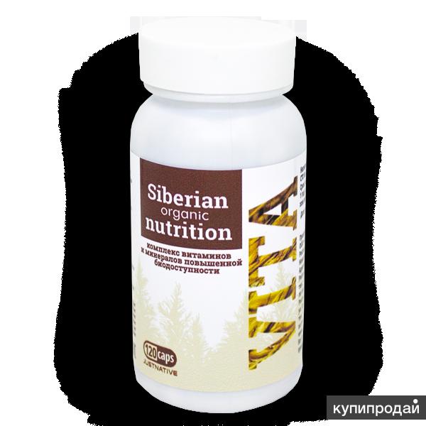 VITA Органический комплекс витаминов и минералов, 120 капсул