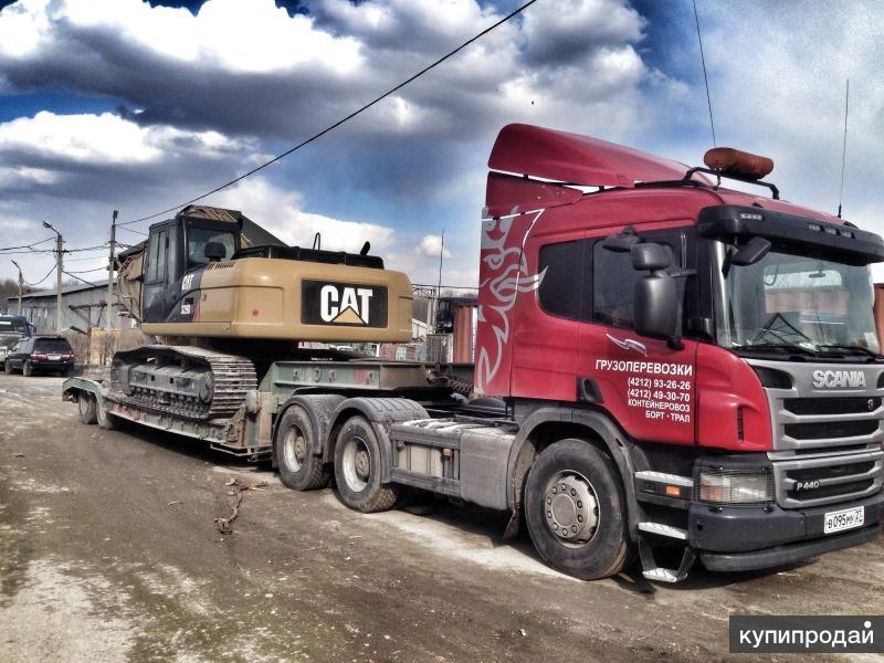 Грузоперевозки по России до 100 тонн!!!