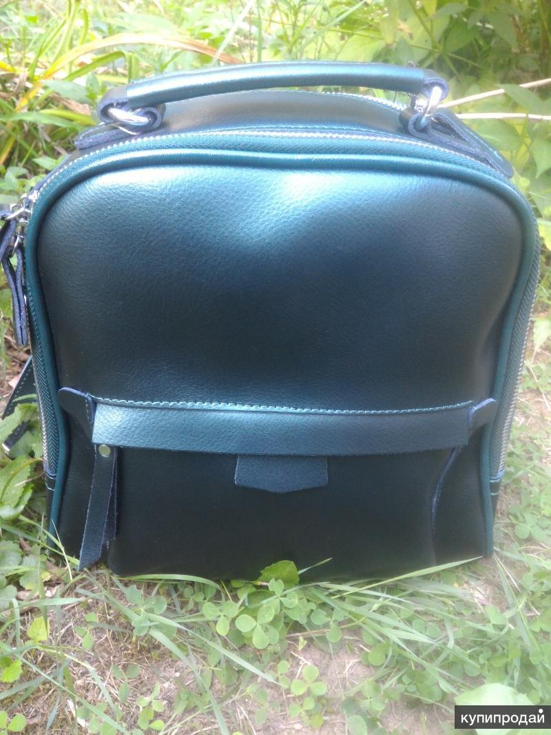 Отличный рюкзак трансформер новый, зеленый перламутр,натуральная кожа