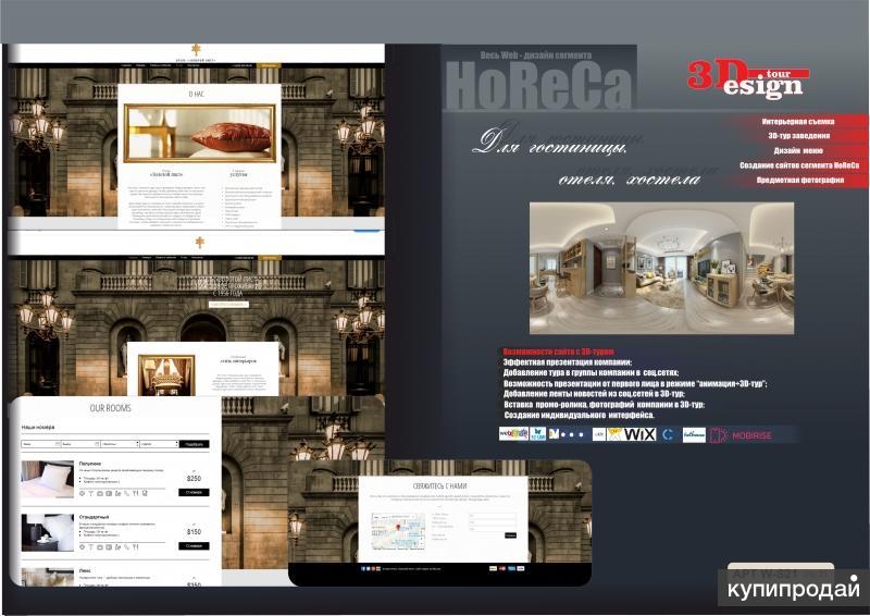 Сделать интернет магазин в краснодаре конструктора для создания сайта
