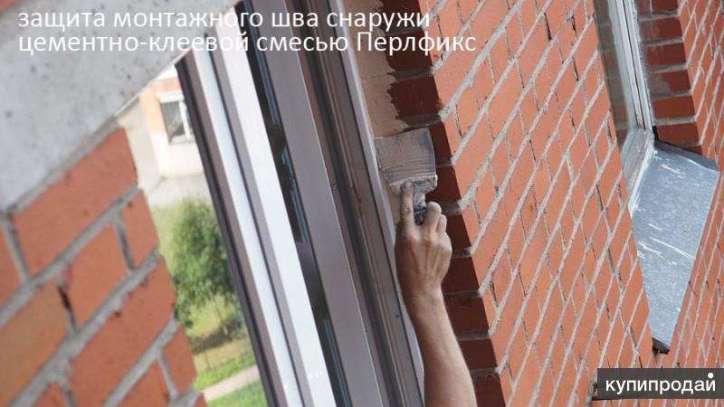 Ремонт и заделка пены снаружи окон пвх