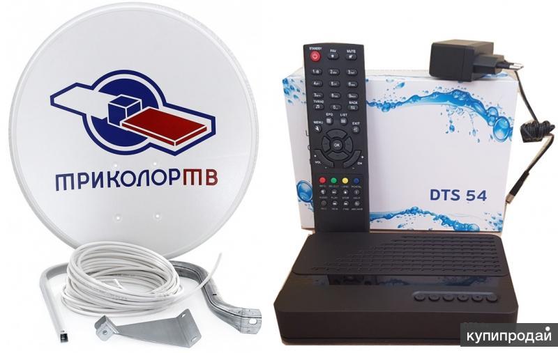 Установка триколор тв HD для дома и дачи