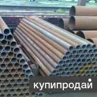 ООО ГОЛДСТОЙ