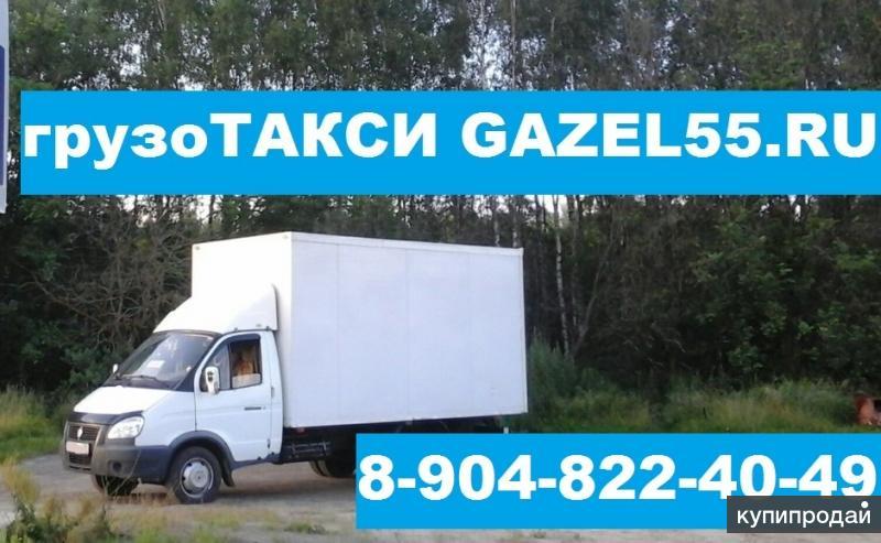 грузоперевозки по Омской области 8 9ОЧ 822 ЧО Ч9