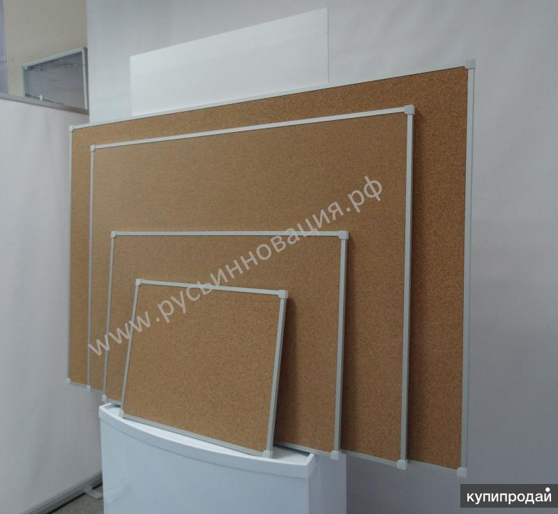 Пробковые доски с рамочкой из алюминия и дерева, доставка в Щелково