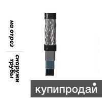 Саморегулирующийся греющий кабель Lavita GWS 16-2  В