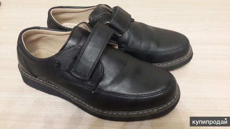 Туфли для мальчика TOM&miki. Размер 34 (22 см)