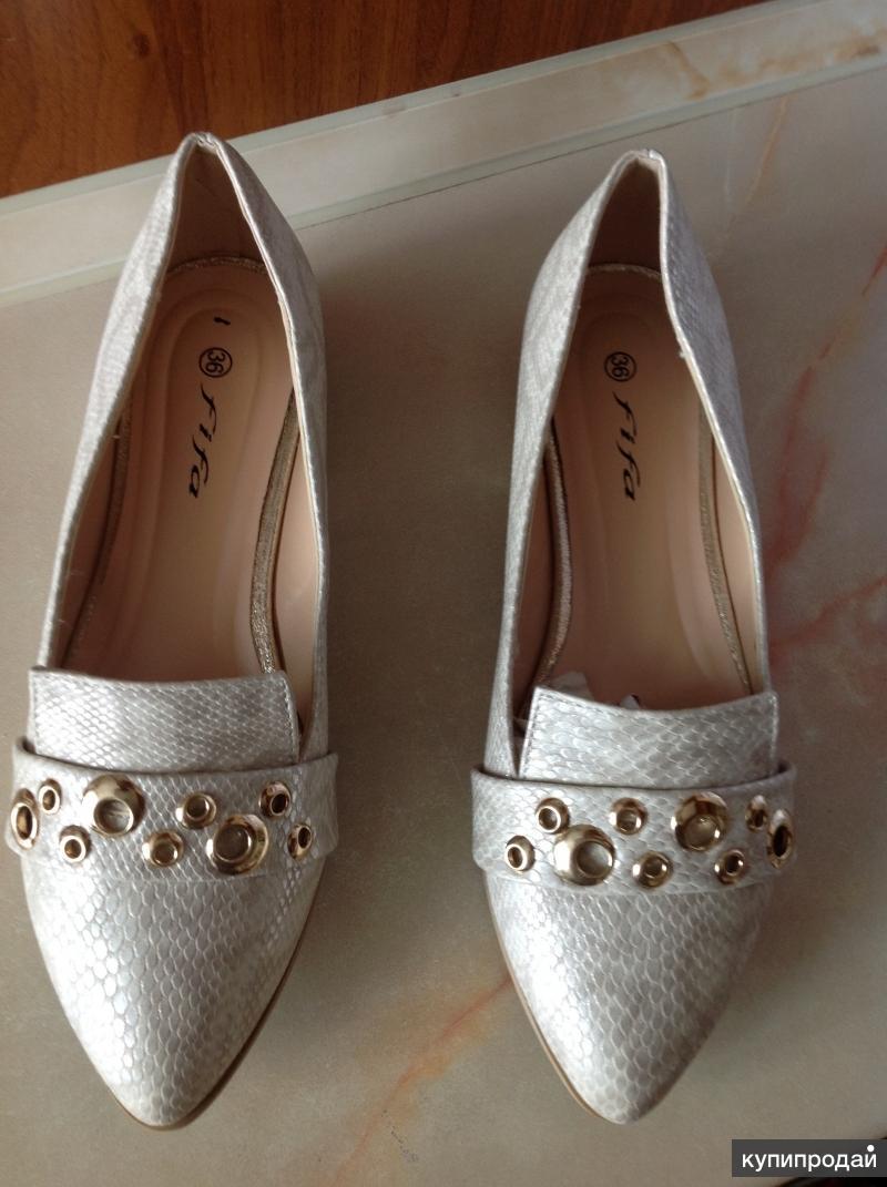 Туфли новые р-р 36, цвет бежевый с серым