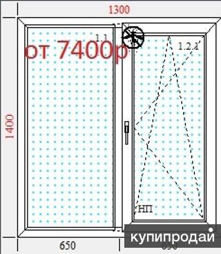 Изготовление и остекление балконов и оконных проемов по цене производителя!