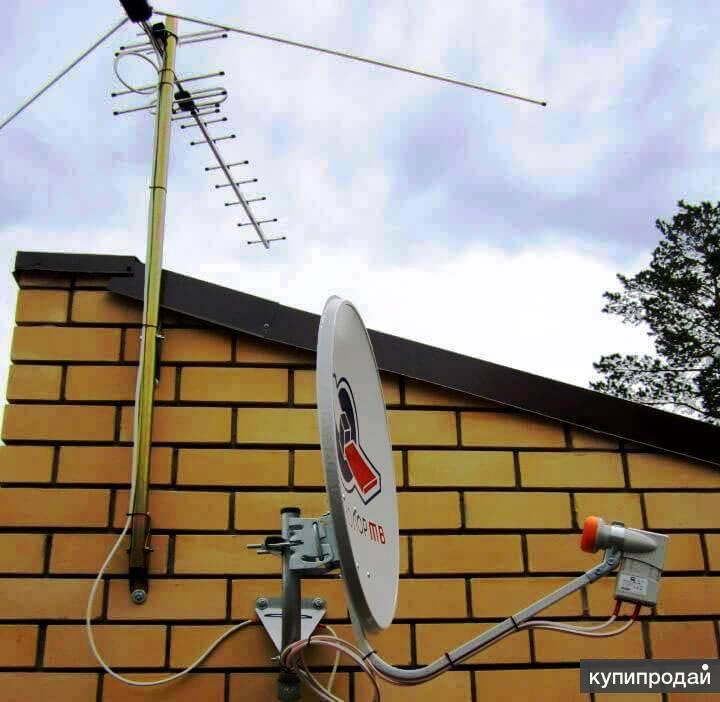 Установка цифровых антенн в Новосибирске