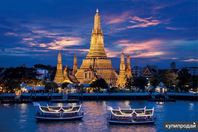 Туристическая страховка для поездки в Таиланд
