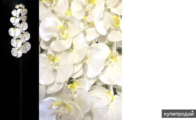 Искусственные цветы.Орхидеи!!!Лучшая цена!