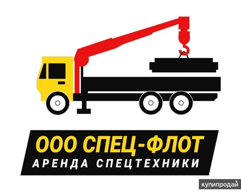 Аренда крана-манипулятора по лучшей цене в Москве и Московской области