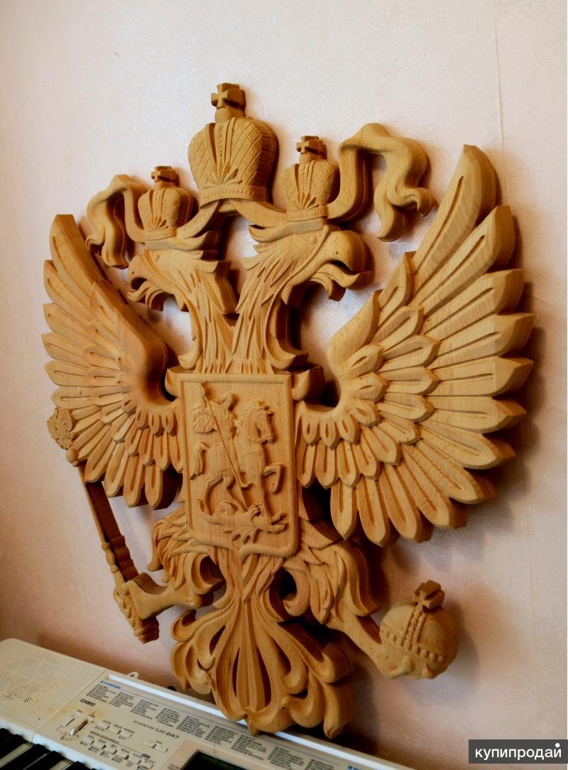 Герб РФ большой