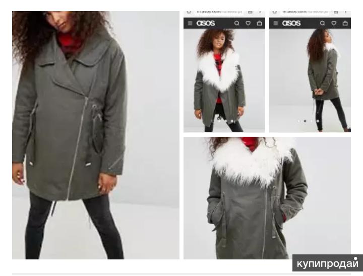 Куртка от asos. Эксклюзив.