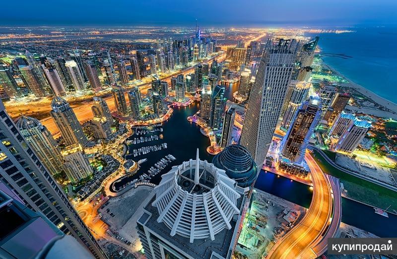 Туристическая страховка для поездки в Дубай
