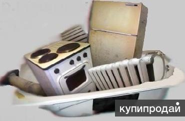 Вывоз металлолома и бытовой техники бесплатно