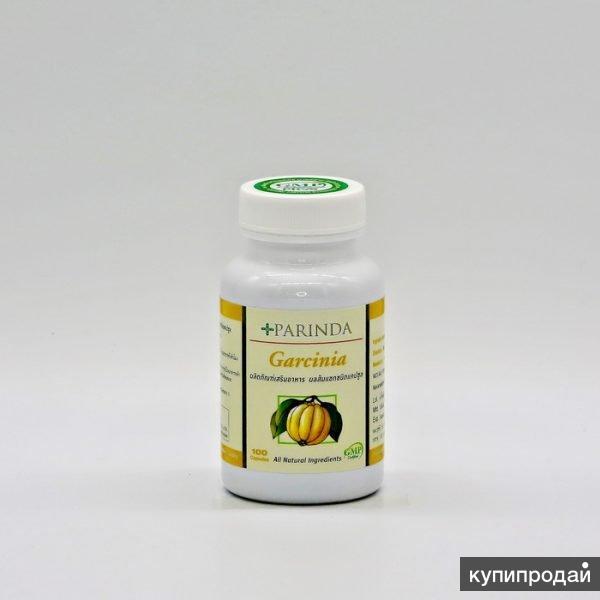 Препарат Здоровье Для Похудения. Эффективные средства для похудения в аптеках, недорогие, без рецептов. Цены и отзывы