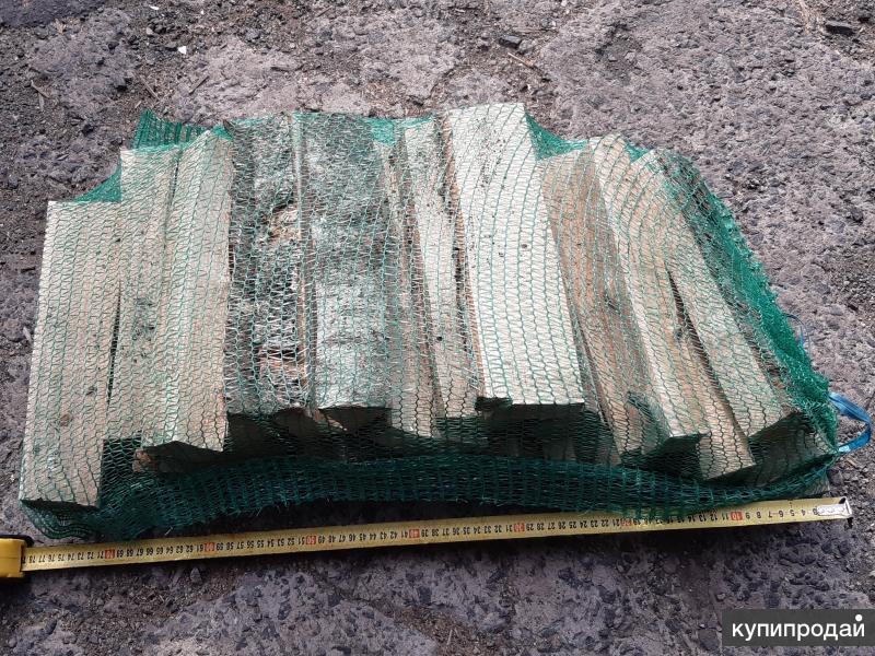 Дрова березовые сухие в сетках