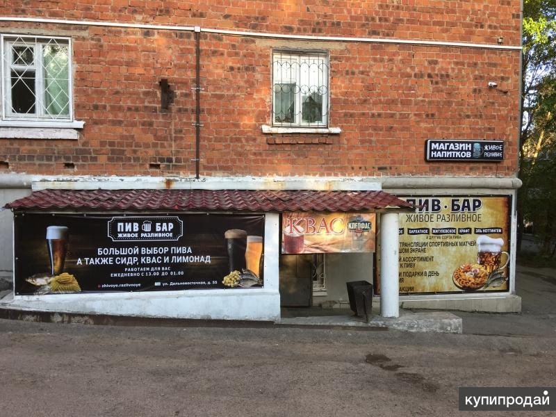 Магазин - бар разливных напитков