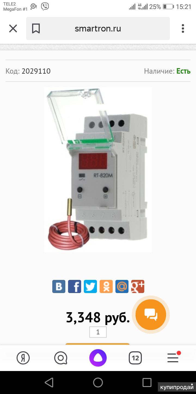 Терморегулятор RM 82
