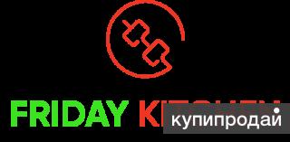 Доставка готовой еды в Краснодаре