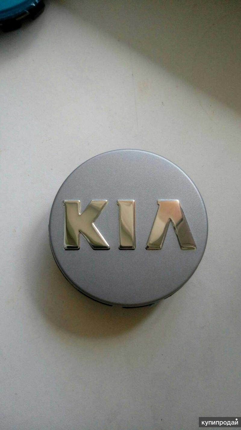 Колпачки KIA литого диска Replay