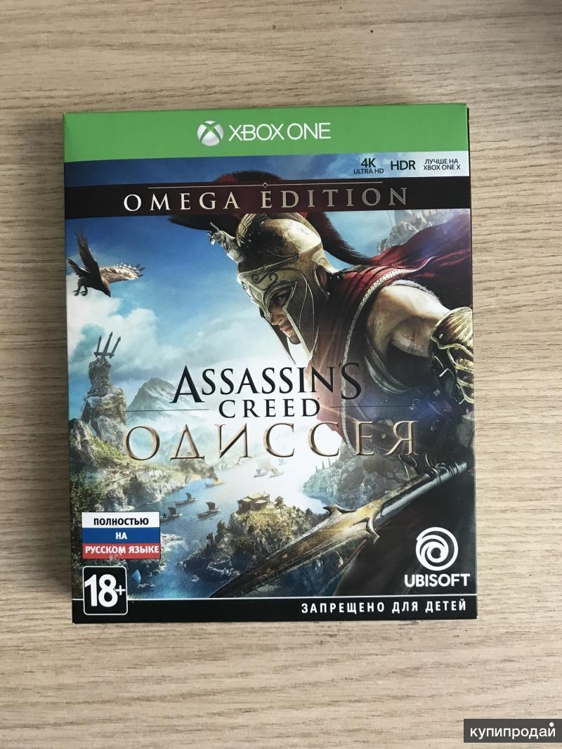 AC:Odyssey Omega edition