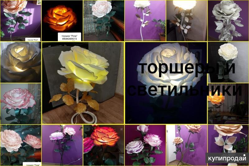 Светильники и торшеры  ручной работы